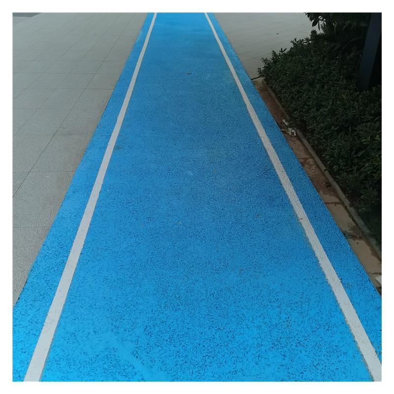 沥青路面改色工程 高分子沥青改色剂
