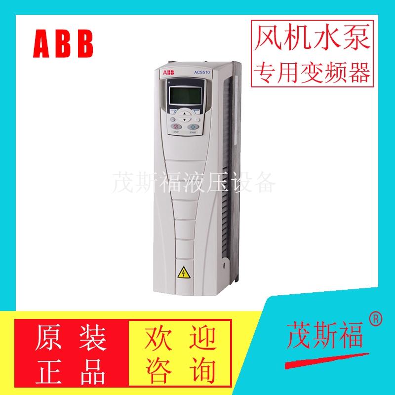 广西变频器价格 原装供应ABB变频器厂家