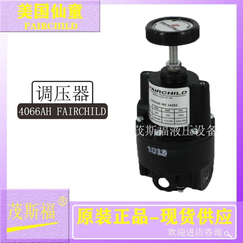 广西调压器厂家 美国原装FAIRCHILD仙童调压器