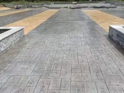 公园景区广场压模具施工 压花地坪材料厂家