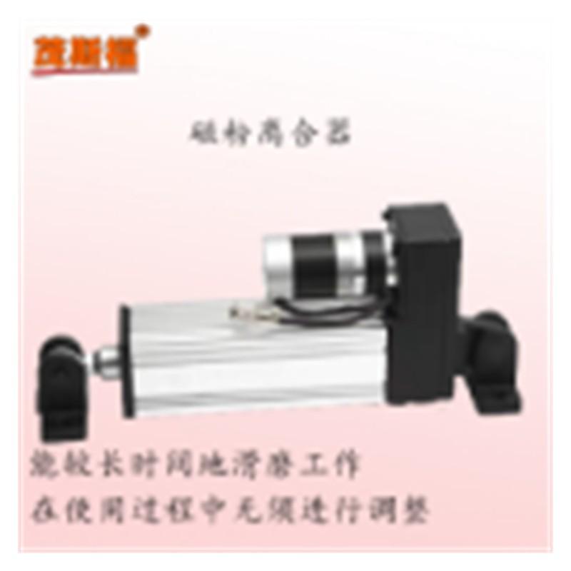 南宁磁粉离合器批发 磁粉离合器生产