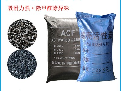 南宁食品级椰壳活性炭 废气污水处理专用 净化除味过滤