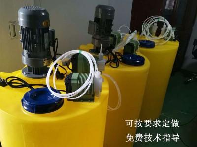 广西全自动加药装置 立式搅拌机计量泵 PE材质加药桶