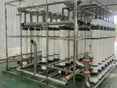 广西超滤设备报价 厂家出价更实惠 可按需求定制方案