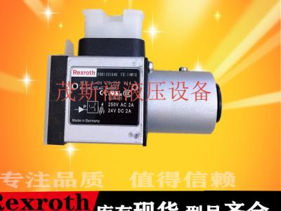 广西原装力士乐HED 8 OH 2X/350K14A压力继电器 南宁经销商