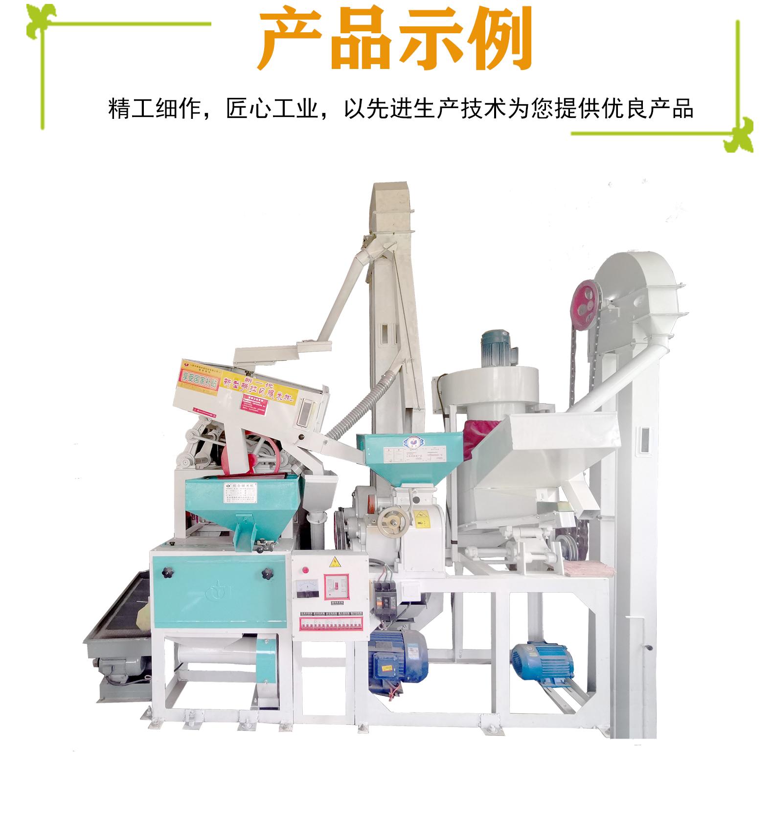产品展示-商品2.jpg