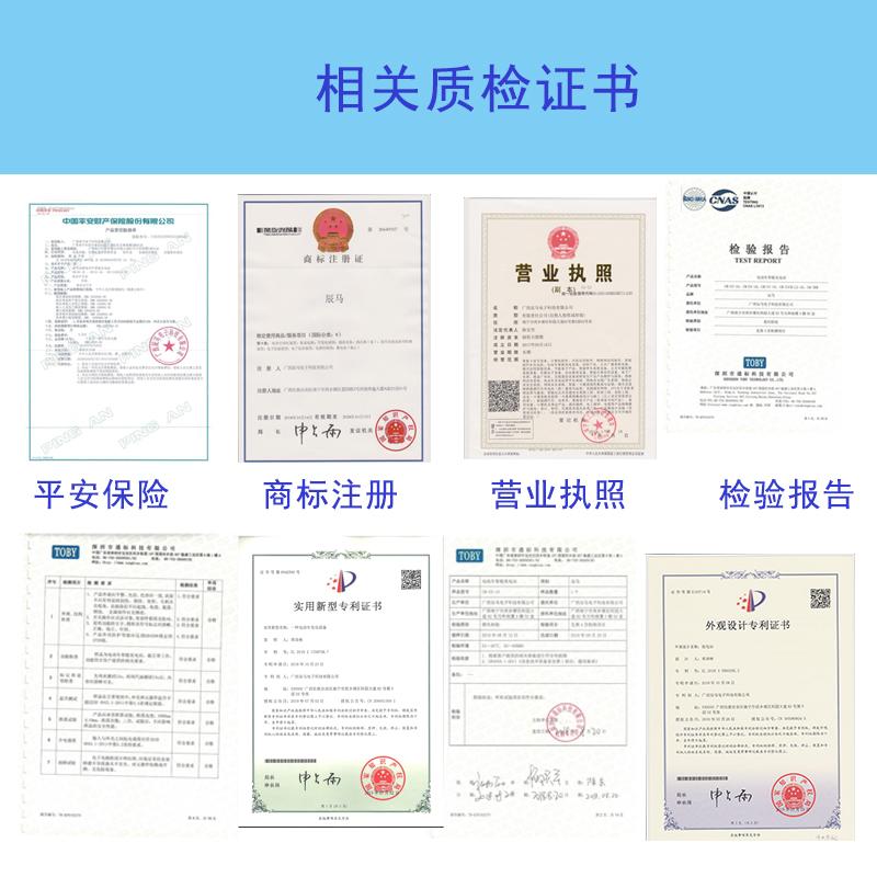 质检证书.jpg