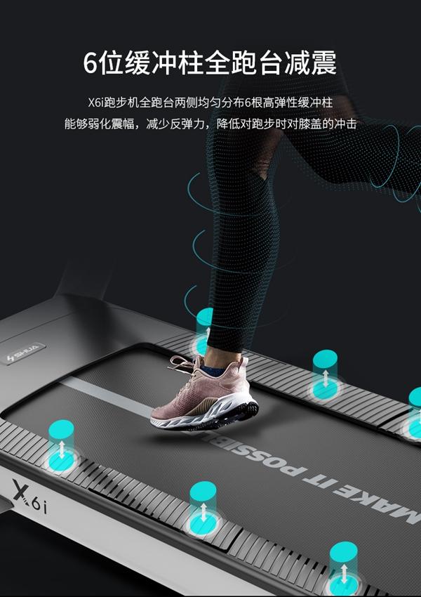 舒华跑步机_广西健身器材厂家_广西舒华体育