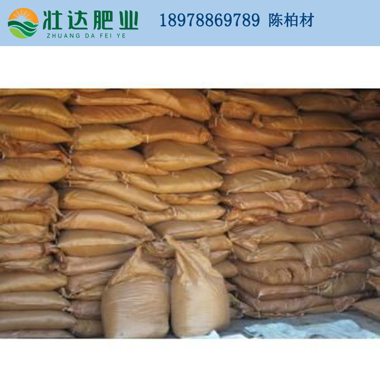 黄腐酸钾1