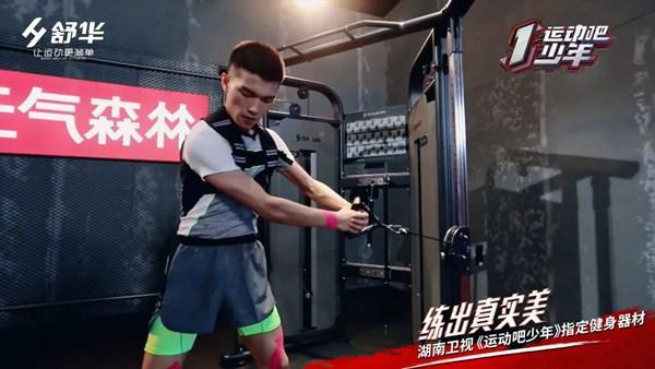 广西健身器材,舒华健身器材,健身器材品牌-广西舒华体育健身器材有限公司