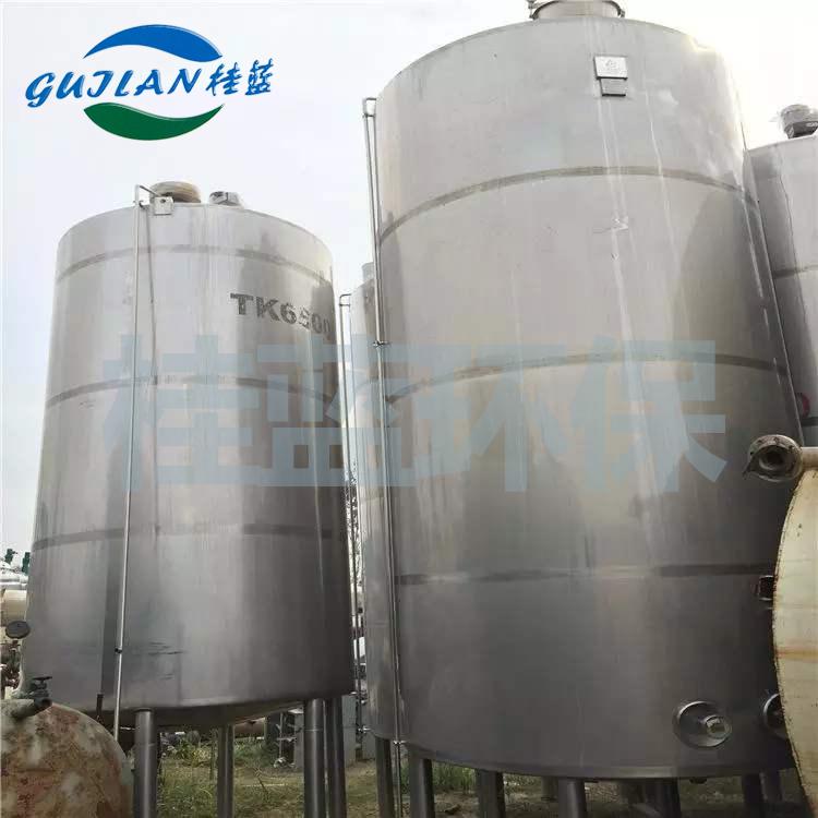 不锈钢储存罐储水罐4.jpg