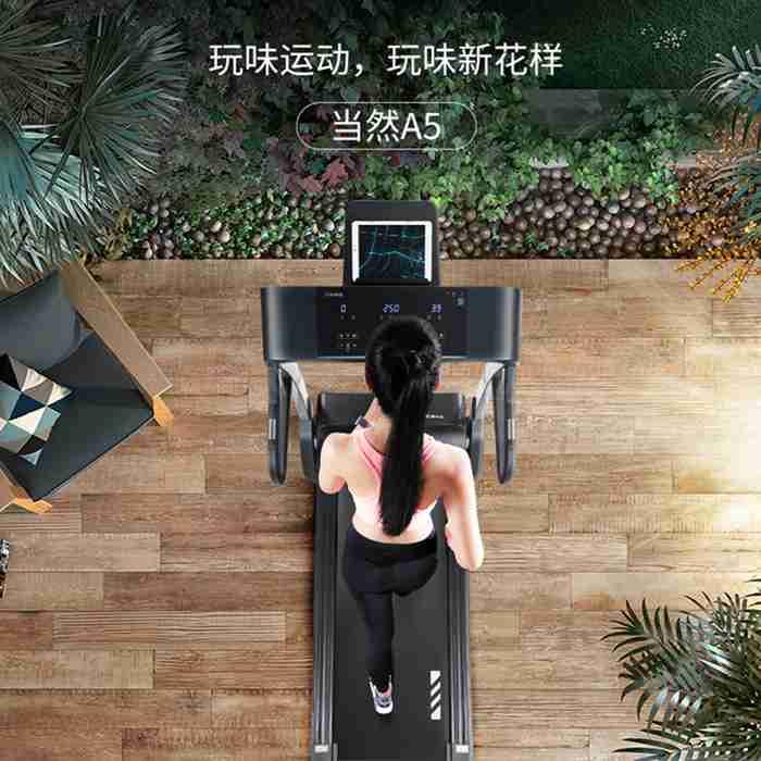 室内健身器材-舒华A5智能跑步机