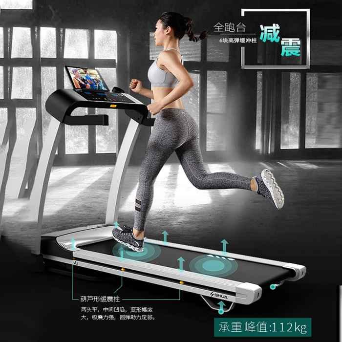室内健身器材-舒华A3家用跑步机