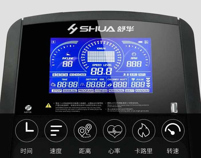 室内健身器材-X5-E椭圆机