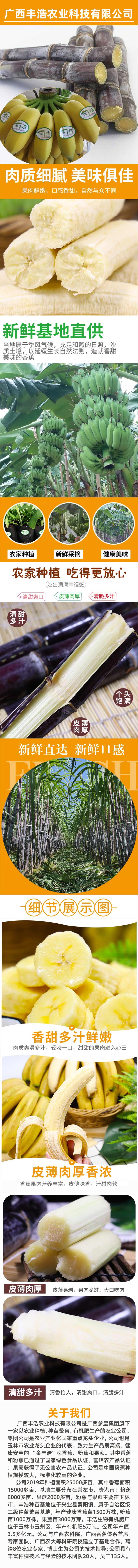 1126广西丰浩农业科技有限公司.jpg